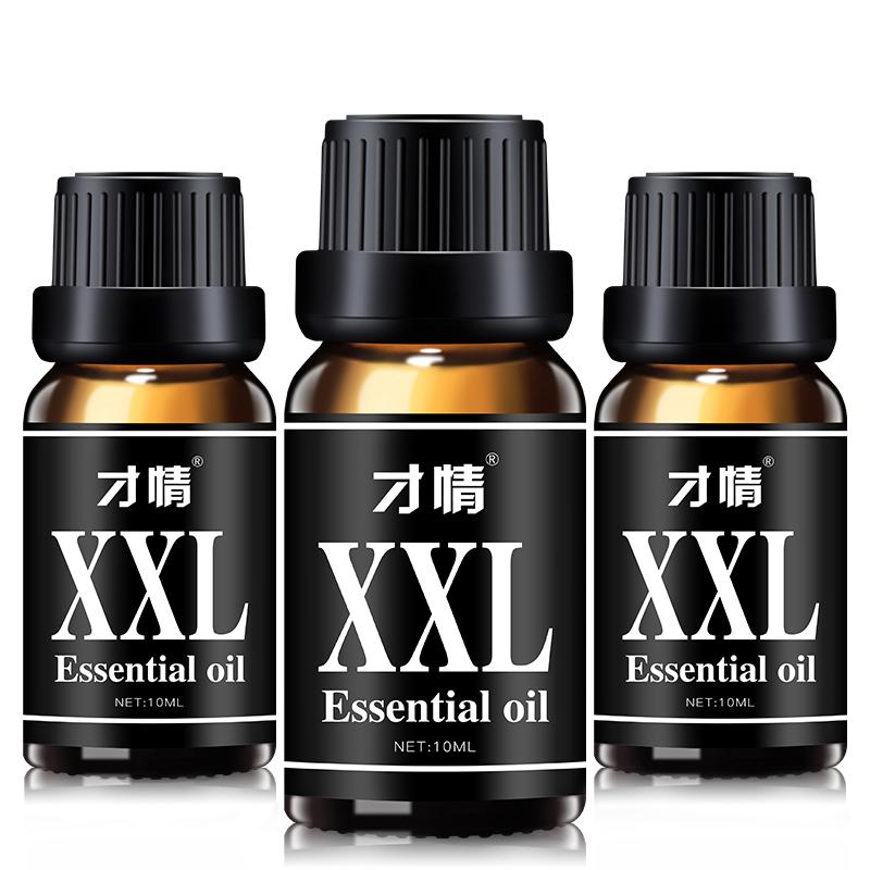 正品才情XXL海绵体增大修复膏阴茎男用品粗硬永久性延长成年精油