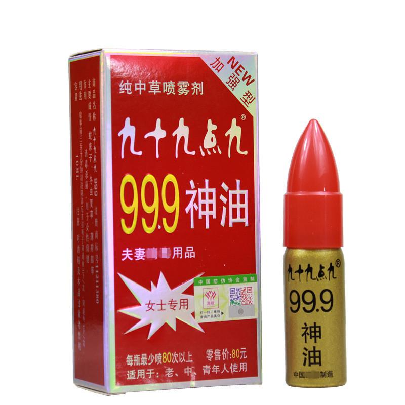 999女用高潮液喷剂提升快感激情性生活用品神油