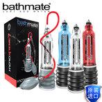 英国进口Bathmate男士性阴茎训练jj锻炼器粗硬长大负压拉伸健慰器