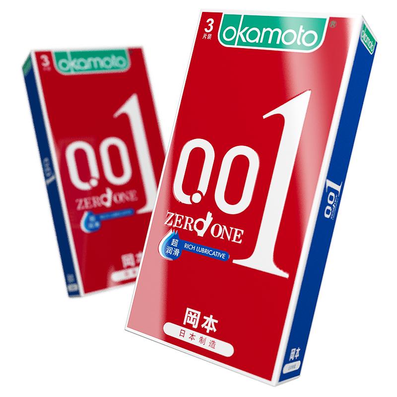冈本001超薄避孕套
