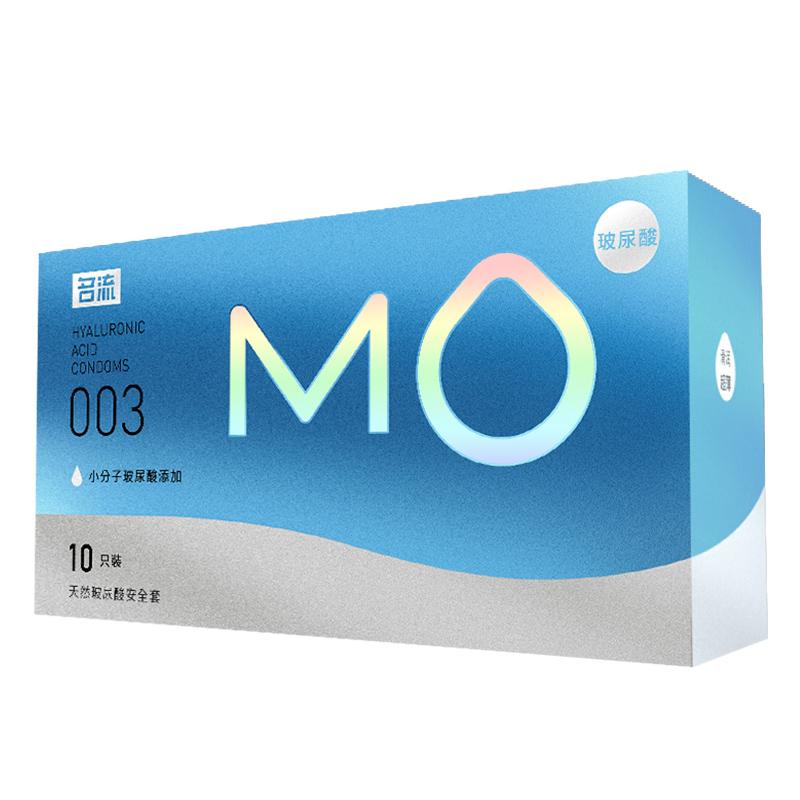 名流MO003玻尿酸避孕套