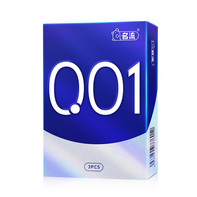 名流001超薄避孕套