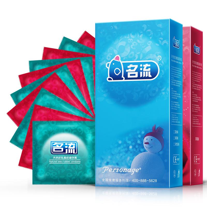 名流高倍润滑系列避孕套