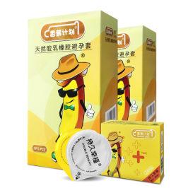 香蕉计划安全套超薄玻尿酸避孕套持久装防早xie男士湿巾旗舰店