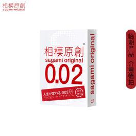 sagami相模原创002聚氨酯避孕套