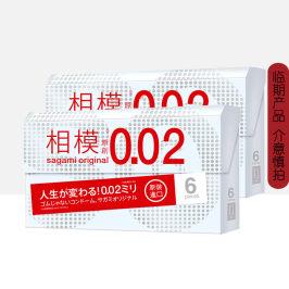 sagami相模原创超薄002避孕套