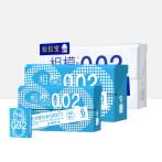 sagami相模原创超薄避孕套002男女用情趣安全套套0.02