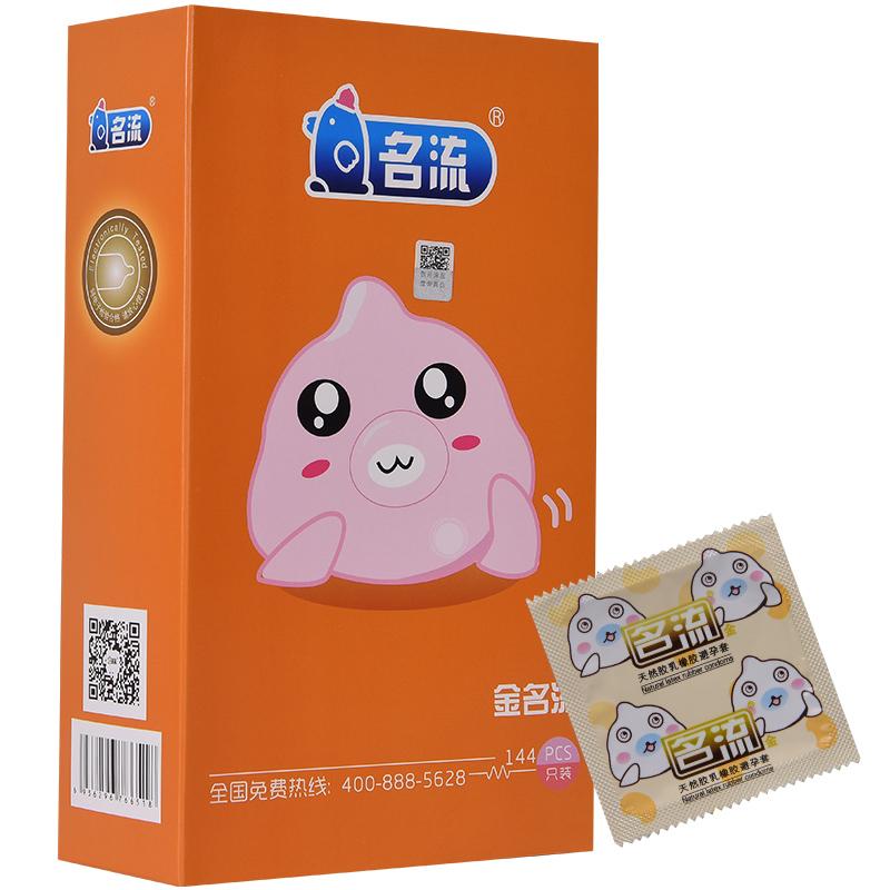 正品金名流避孕套144只装百合花香味超薄光面油量大安全套耐磨型