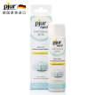 pjur德国原装进口天然女用人体润滑液润滑剂
