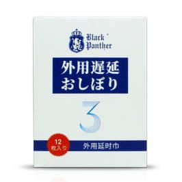 日本黑豹男性延时湿巾黑豹三代湿巾(12片装)