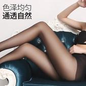 黑妞【买一送二】丝袜连裤袜防勾丝薄款防脱夏季隐形黑色肉色丝袜